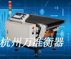 wz-b秤,杭州吊秤,重量分级机,万准重量检测机