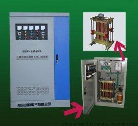 电力稳压电源, 电力稳压器--江苏常州创稳电气