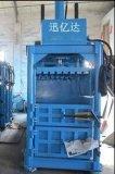 XYD-30T液壓服裝打包機