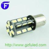 LED轉向燈 寬電壓無極性全解碼車燈 1156汽車燈