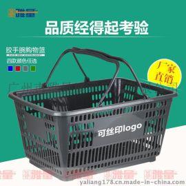厂家**超市手提购物篮环保塑料购物筐大号商用购物蓝KTV啤酒篮