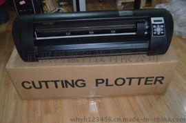 瀛和720刻字机 巡边刻字机 热转印膜巡边刻字机