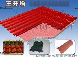 杭州萌萧   铜陵金属仿古屋面瓦哪里生产