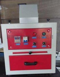 UV固化机,深圳UV固化机,抽屉式UV固化机,便携式UV固化机