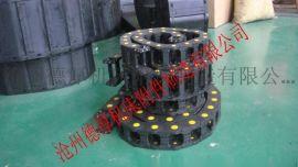 焊机专用线缆尼龙拖链 塑料拖链 强度高