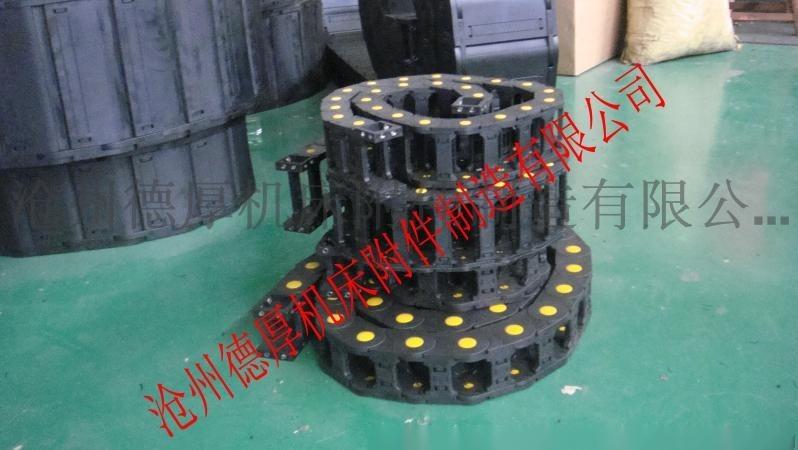 焊機專用線纜尼龍拖鏈 塑料拖鏈 強度高