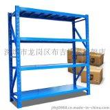 深圳貨架 輕型貨架中型貨架組合貨架 倉儲貨架 貨架批發