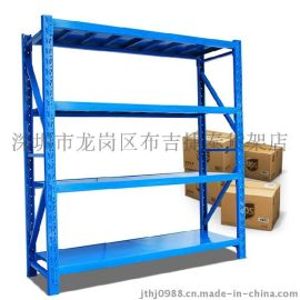 深圳货架 轻型货架中型货架组合货架 仓储货架 货架批发