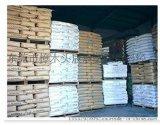 HDPE中石化茂名TR480M 增強薄膜HDPE垃圾袋,密封袋