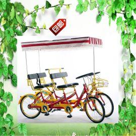 24寸四人自行车四轮自行车四人观光车