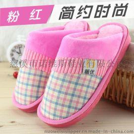暖优 1503 冬季保暖棉拖鞋
