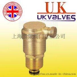 进口排气阀 进口英国UK自动排气阀 英国进口UK排气阀