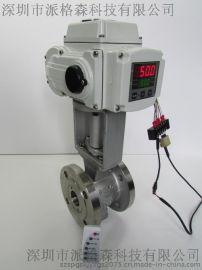 温州不锈钢立体式球阀高低温电动球阀法兰片支架联轴器