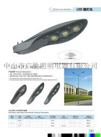 广万达牌LED火箭型路灯头GWD--LD056W