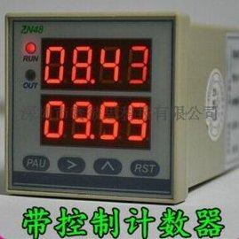 LED数字显示多功能智能带输出控制工业计时器HB482