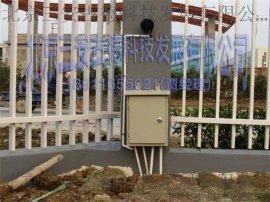 河北泄露电缆,新疆振动光纤,甘肃电子围栏