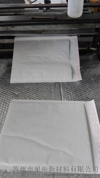 【厂家大量定做】彩色牛皮纸复合气泡信封自粘印刷袋
