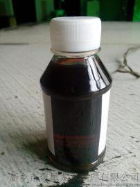 厂家供应  水解聚马来酸酸酐(HPMA)  阻垢剂   分散剂  河南  山东