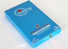 化妆品彩盒厂家,专业彩盒印刷,个性化定制