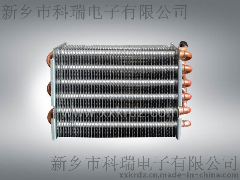 KRDZ自动售机蒸发器