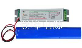 纳瑞斯品牌LED应急电源自检报警数字电路新国标应急电源权威厂家十年技术积累**品质