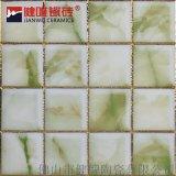 健唯瓷磚 拋晶磚300*300mm 廚衛內牆磚KT-PJ3113-2