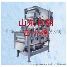 高品质三网带式压榨机-日翔环保生产