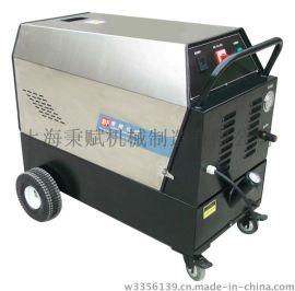 工业级蒸汽高压清洗机