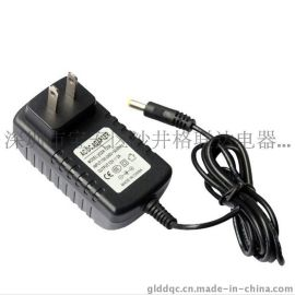 TP-LINK 9V1A开关TP-LINK 9V1A开关电源适配器9V0.6A腾达路由器电源原装品质