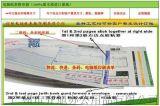 电脑纸表格印刷 生产厂价直印 全国免费发货 30天退换货保障