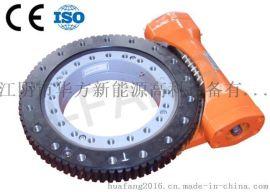 华方叉车属具用蜗轮蜗杆减速器