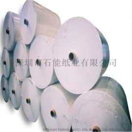 龙盟环保石头纸 特种合成纸 厂家销售 发货及时
