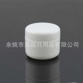 20g PP膏霜盒 50g面霜分装盒 100g分装瓶 化妆品试用装盒 膏霜瓶