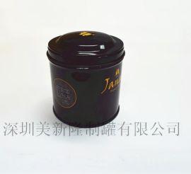 美新隆 马口铁茶叶罐 CD盒 玛卡铁盒 玛卡铁罐 三七粉铁罐 阿胶铁盒 阿胶糕铁盒 保健品铁盒