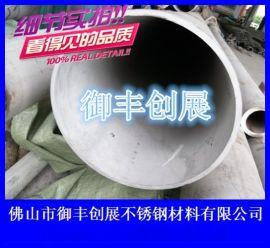 304不锈钢无缝钢管 酸洗面不锈钢工业无缝管厂家
