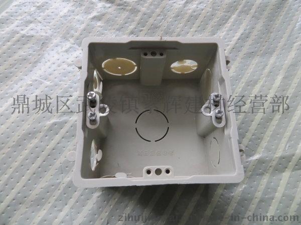 湖南邓权厂家生产PVC绝缘阻燃管配件86开关盒