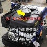 汽油雙皮帶五穀磨粉機_磨粉機_移動式磨粉機廠家