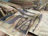 PVC同步木纹吸塑膜汽车内饰定制
