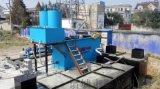 安徽酸洗磷化污水处理设备
