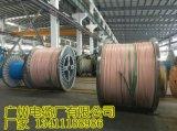 广州电缆厂,高压电缆YJV22 10kv 3x240