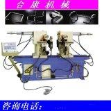 双头弯管机 两头弯管机  家具用的弯管机