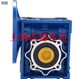 匹德传动供应RV90蜗轮蜗杆减速机