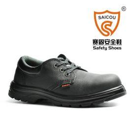赛固防砸防刺 劳保鞋 厂家直销安全鞋 耐酸碱防护鞋