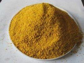 齐齐哈尔聚合氯化铝,齐齐哈尔聚合氯化铝价格