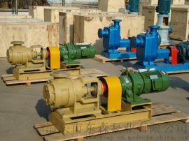 涂料  泵 NYP高粘度内齿轮泵 东森泵业厂家现货