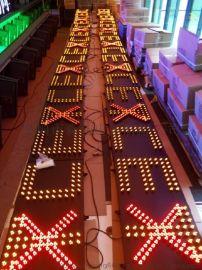 供应ETC车道灯|ETC自动栏杆机|ETC雨棚信号灯|雾灯|费额显示器
