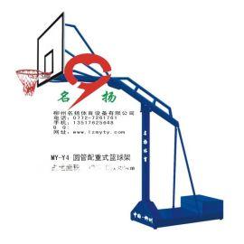 广西名扬体育健身器材篮球架