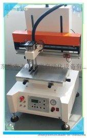 小型标准平面丝印机LWS-2030B