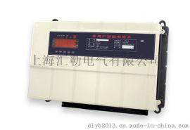 單相導軌式電子式插卡電能表