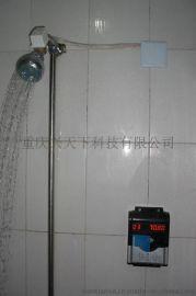 供应水控系统, 上海控水系统, 上海水控系统安装, 浴室水控, 工厂澡堂刷卡机